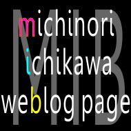 市川道教 個人サイト